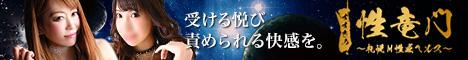 banner468_60