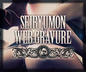 WEB GRAVURE